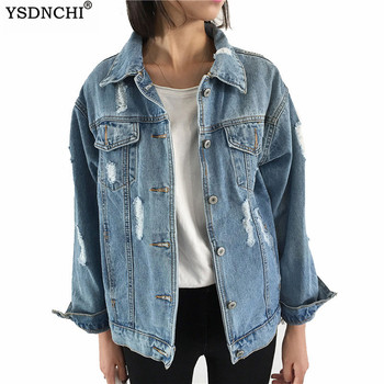 YSDNCHI Casual Pockets Coat Ladies Short Tops The Upcycled Trucker Fashion Women Blue Denim Jeans Jackets Streetwear Pocket image