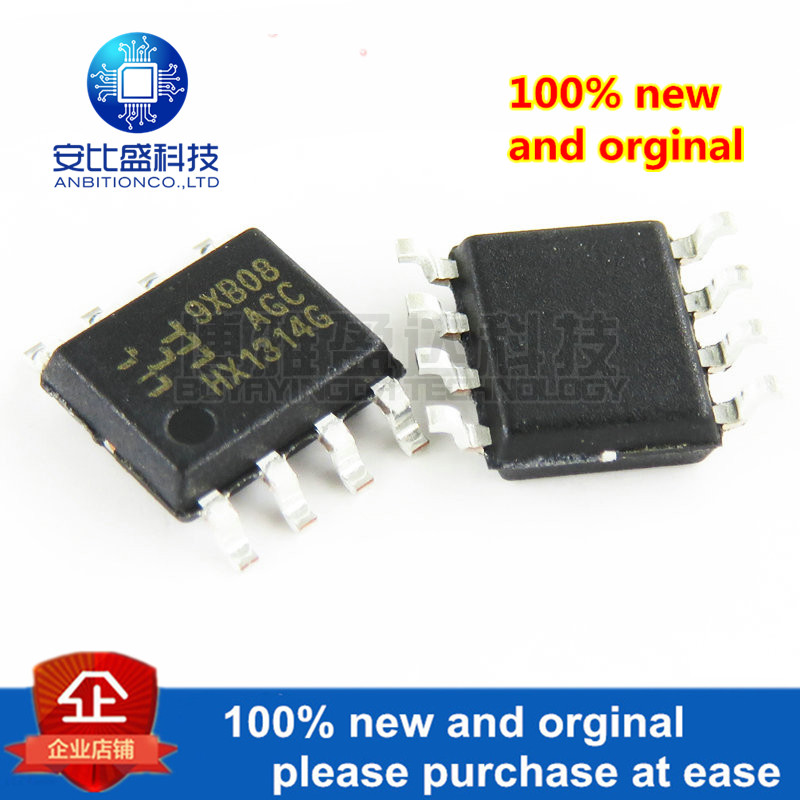6pcs 100% New And Orginal HX1314 HX1314G-AGN MOS In Stock