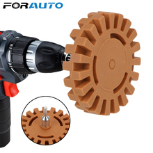 """1/4"""" Shank Rubber Eraser Wheel Polishing Wheel Decal Remover Quick Polishing Removal Tool For Car Stickers And Decals"""