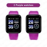 B-Purple X 2