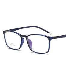 Men Women Opticas Eyewear TR90 Ultralight Square Glasse Frame Available Multifocal Progressive frame