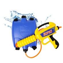 Pistola de agua de muñeca, juguete de playa al aire libre con elefante, pistola de agua, juego de verano para niños, juguetes de combate para niños