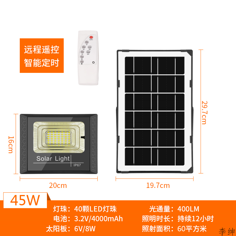 IP67 LED Solar Light Night Super Bright Spotlight Wireless Outdoor Waterproof Night Lamp Powered Lamp Remote Control Fixtures