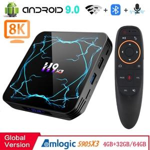 Image 1 - ТВ приставка Amlogic S905X3, Android 9,0, 8K, H.265, медиаплеер, 3D видео, 2,4G и 5,8G, Wi Fi, 4 Гб ОЗУ, 32 ГБ, 64 ГБ, ТВ приставка