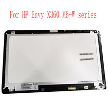 "สำหรับ HP ENVY x360 M6-W P/N: 807532-001 15.6 ""FHD LED LCD Digitizer ASSEMBLY BEZEL สำหรับ HP M6-W Series(China)"