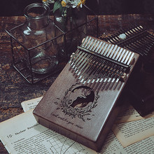 Ahşap başparmak piyano maun Mbira esnek Kalimba 17 tuşları parmak piyano müzik klavye kutusu Instrumentos müzikal yaratıcı hediye