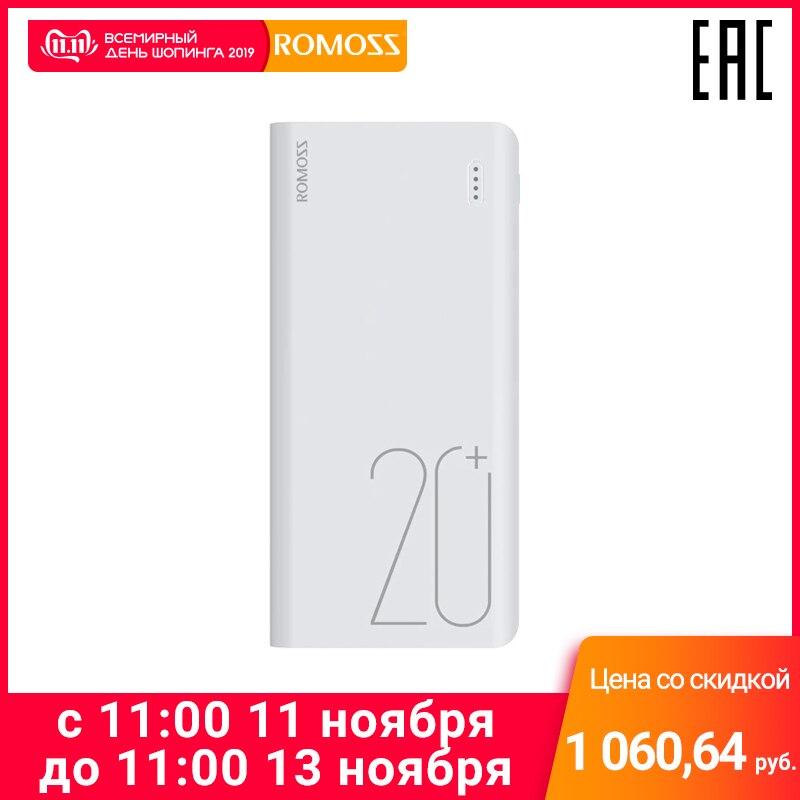 Batterie externe Romoss Sense 6 + 20000 mAh batterie portable batterie mobile batterie portable [livraison depuis la russie]