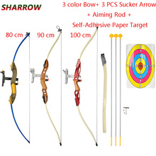Archery Bow And Arrow Set With Sucker Stickers Target Paper Aiming Rod Hunting Shooting Accessories