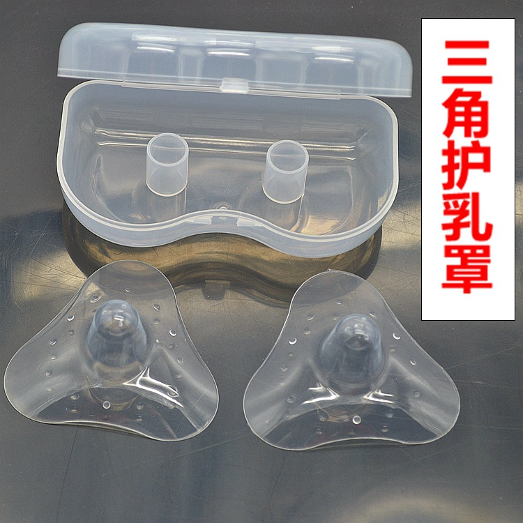 Triangular Silica Gel Nipple Shields Super Soft Nipple Protector One Pair With PP Boxed Maternal Supplies