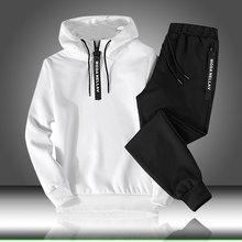 Conjunto de chándal con capucha para hombre, sudadera con cordón, ropa deportiva, jersey de dos piezas, informal, otoño e invierno, 2020