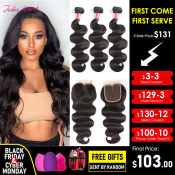 Ali Julia Hair 3 or 4 Bundles With Closure Brazilian Body Wave Human Hair Bundles With Closure 4*4 Swiss Lace Remy Hair - Category 🛒 Hair Extensions & Wigs