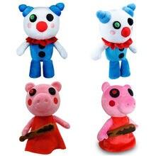 Porco palhaço tigry collectible pelúcia recheado brinquedo 20cm