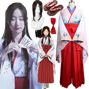 Disfraz de Anime Kakegurui Yuriko Nishinotoin, zapatos wgis, Kimono estampado de graduación, ropa de utilería para mujer, cualquier tamaño