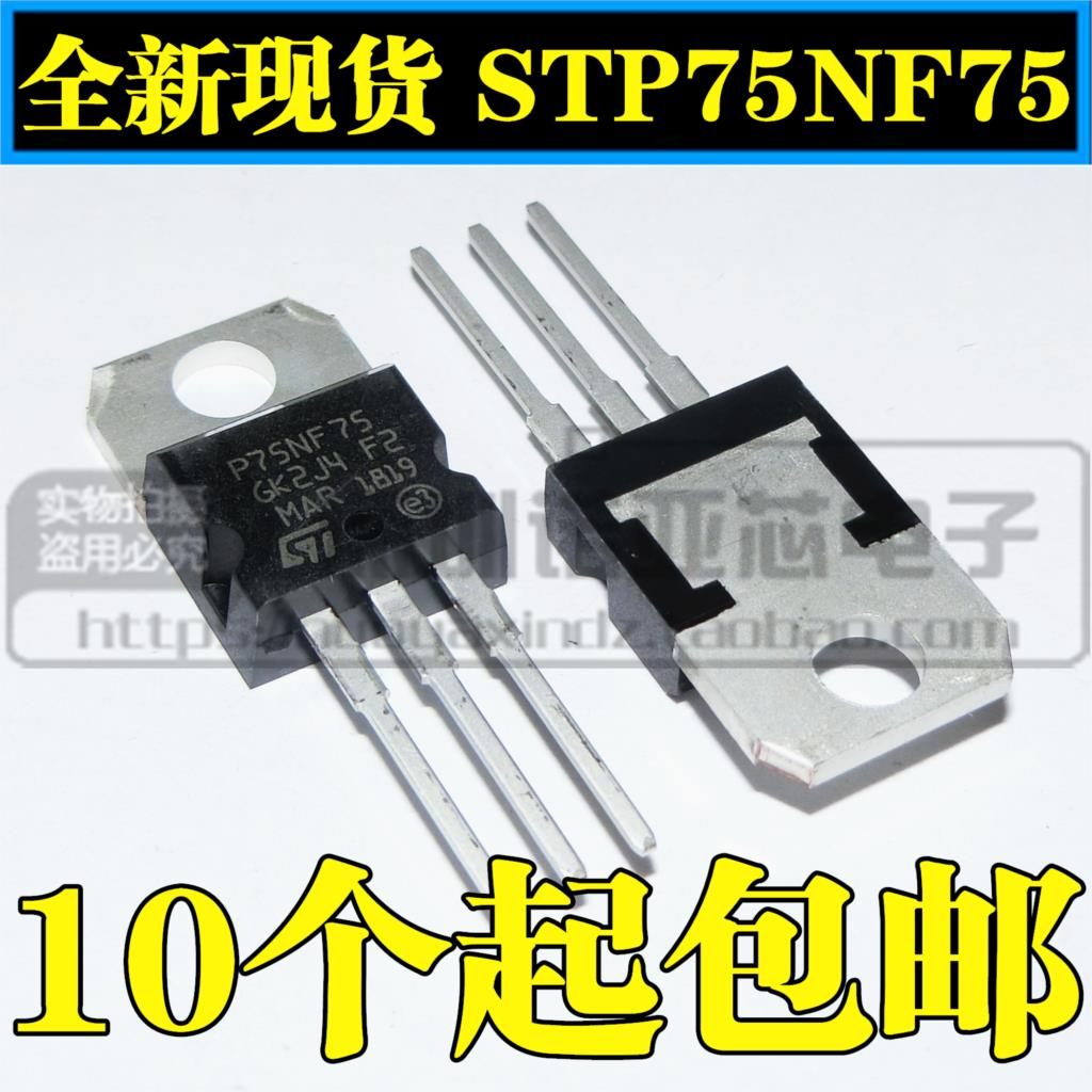 10pcs/lot New P75NF75 STP75NF75 FET 75NF75 Motor Controller TO-220