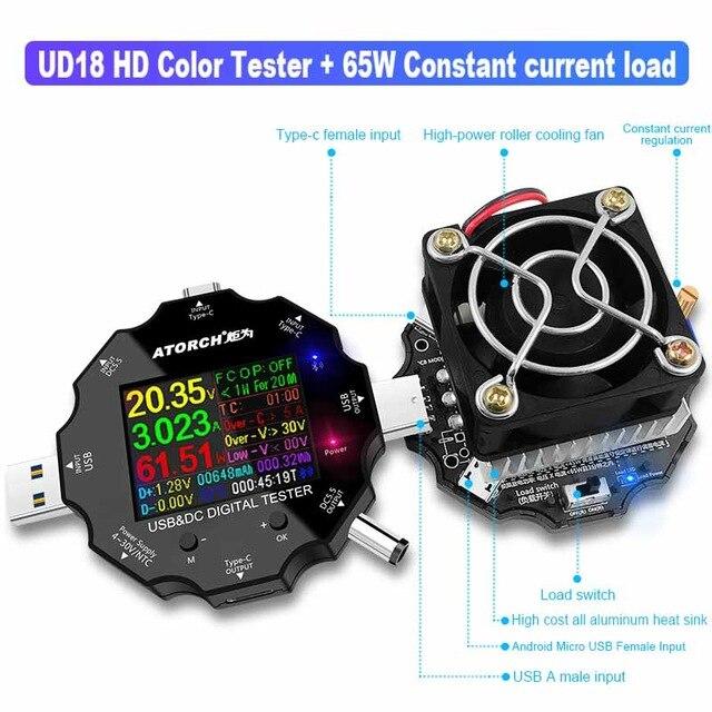 DC5.5 USB Tester  DC Digital Voltmeter Power Bank Charger Voltage Current Ammeter Detector QC/PD3.0 Meter 18 In 1 + 65W Load