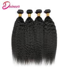 Бразильские курчавые прямые волосы 8-30 дюймов, 100% человеческие волосы, волнистые пучки, 4 шт./лот, не Реми, натуральные черные, бесплатная дост...