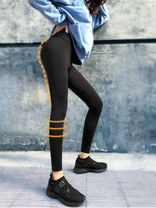 SBlack Leggings Skinn...