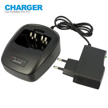 Desktop Charger AC Adapter voor Puxing PX-888K PX-UV973 PX-777 PX-328 PX-728 PX-888 VEV-3288S Walkie Talkie Walkie Talkie EU/ ONS(China)