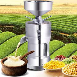 Maszyna do mleka sojowego handlowych szlifierka automatyczne gnojowicy siebie usuwany z wysokiej mocy 220V 1800W 2800R/MIN FDM Z125 w Roboty kuchenne od AGD na