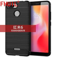 FHUIL Anti-knock Phone case For Xiaomi Redmi 6 Silicone TPU Bumper Shockproof Cover Case for  Mobile Bags & Cases