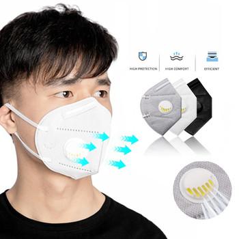 5 10 50 sztuk KN95 maska z filtrem kn95 maska do pielęgnacji twarzy i ust ochrony PM2 5 przeciwkurzowe przeciwmgielne bakterii maska 95 filtracji maska osłona na usta tanie i dobre opinie FGHGF Chin kontynentalnych GB2626-2006 NONE gray white