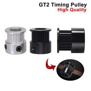 Высокое качество GT2 зубчатый шкив 20 зубчатый диаметр 5 мм 8 мм алюминиевый 2GT синхронный колесо 3D принтер части для GATES-LL-2GT GT2 Ремень