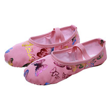2020 Ballet Dance Dancing Shoes Pointe For Children Kids Girls Women Soft Flats Shoes Comfortable Fitness Breathable Slippers(China)