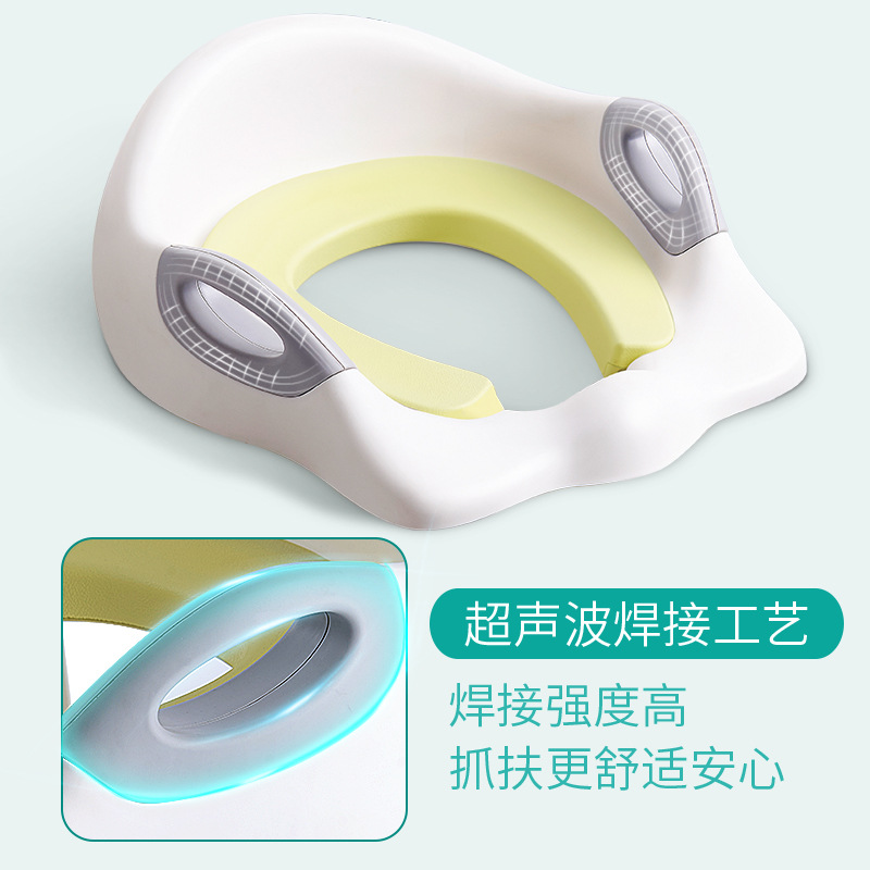 CHILDREN'S Toilet Seat Baby Urinal Men's Chamber Pot Cover Women's Chamber Pot CHILDREN'S Toilet Mat Kids Pedestal Pan Toilet Se