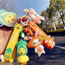 Fashion vegetable doll key chain action figure key chains high quality rubber action figure soft plastic key ring exquisite gift(China)