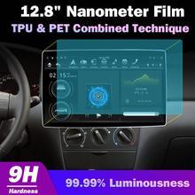 12 8 #8222 Nano hartowane zabezpieczenie ekranu Film nie szkło 99 99 Luminousness dla androida samochodowy odtwarzacz DVD Radio Stereo GPS odtwarzacz multimedialny tanie tanio CARBAR CN (pochodzenie) Double Din automatic adsorption