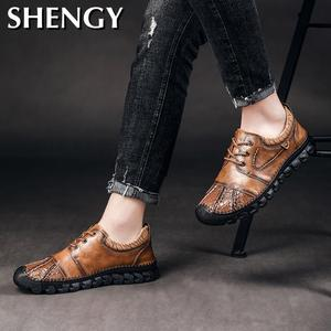 High Quality Leather Men's Sho