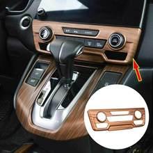 Für Honda CRV CR-V 2017-2019 Pfirsich Holzmaserung Center Konsole CD Panel Abdeckung Trim
