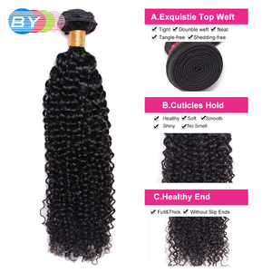 Image 4 - BY Malaysian Kinky Curly Hair Bundles Remy Human Hair Extensions Natural Color Buy 1/3/4 Bundles Thick Kinky Curly Bundles Black