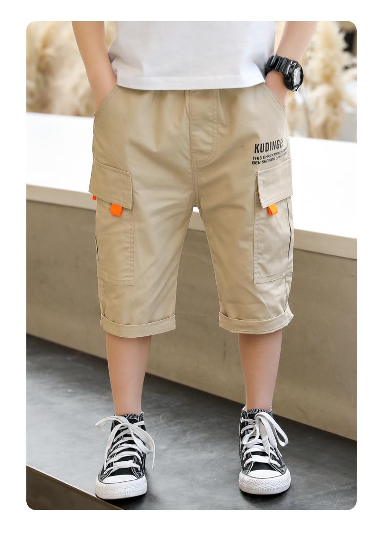 Boys' Elastic-Waist Knitted Shorts