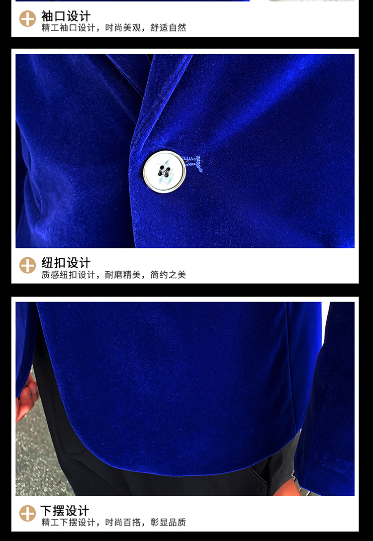 H49fd39392b0f40b2b9d82a6b5b6a62d9H - Autum Velvet Wedding Dress Coat Mens Blazer Jacket Fashion Casual Suit JacketStage DJ Men's Business Blazers Veste Costume Homme
