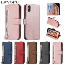 цена LWYOFU Luxury Flip Retro PU Leather Phone Case For iPhone X XS Max XR 6 6S 7 8 Plus Wallet Card Slots Bag Cover For iPhone 6 6S