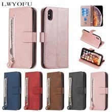 Luxury flip vintage PU leather case for Sony XZ2 XZ3 wallet phone XZ4 xperia 1