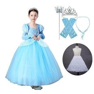 Fille princesse fantaisie Tutu robe enfants Halloween Cosplay Costume de noël fête vêtements cadeau d'anniversaire pour les enfants