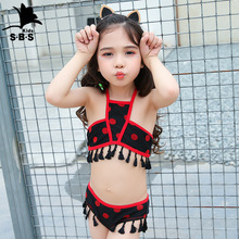 Girls Bikini Swimsuit Toddler Baby Sexy Beach Children's Cute Tassel Split