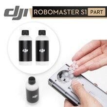 DJI RoboMaster S1 Гелевые Шарики x 2 для DJI Robomaster S1 подходит для бластера S1, добавленные траекторные эффекты, оригинальные детали Robomaster S1