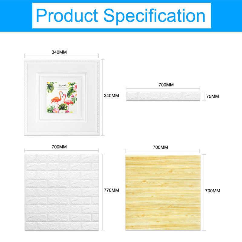 DIY papel pintado plantas de espuma póster impreso auto-adhesivo imágenes arte decoración hogar Decoración 8mm grosor pegatinas de pared