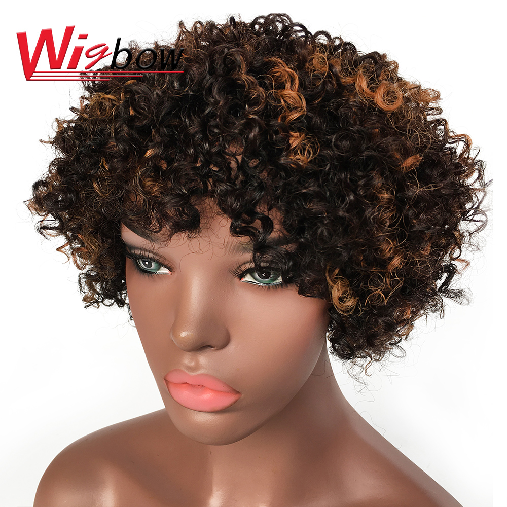 Short Human Hair Wigs 8 Inch 150% Density Lace Jerry Curly Peruvian Human Hair Wig Ombre Color Lace Human Hair Wigs Cheap Fast