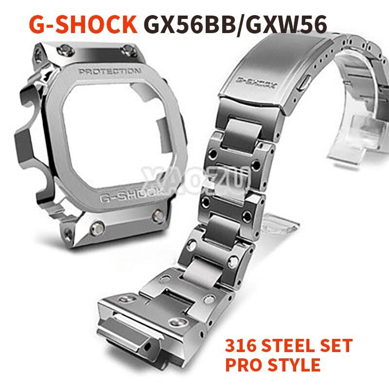 Xaozu pulseiras e moldura para gx56bb GXW-56 pulseira de metal pro estilo caso quadro com ferramentas 316 aço inoxidável preto prateado ouro