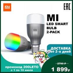 Mi bombilla LED inteligente (blanco y Color), bombillas y tubos LED Xiaomi Mi, bombilla LED inteligente, lámpara de iluminación, colorido, wi-fi, control remoto por voz, RGB, luces led, hogar inteligente, ajuste de brillo, amplio color MJDP02YL 21024