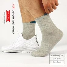Happy Socks Men Fashions Hip Hop Winter Skarpetki Cotton Funny Sock Stripe Big Size Breathable Deodorant Gifts for