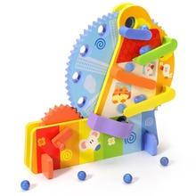 Новые Детские деревянные игрушки/колесо обозрения маленький шар игрушка/головоломка передач вращающийся маленький круглый бисер для игр Веселые строительные блоки подарок
