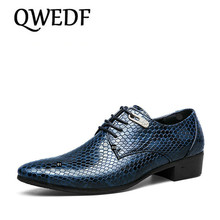 QWEDF New Imitate Snake Leather Men Oxfords Lace Up Casual Business Sho
