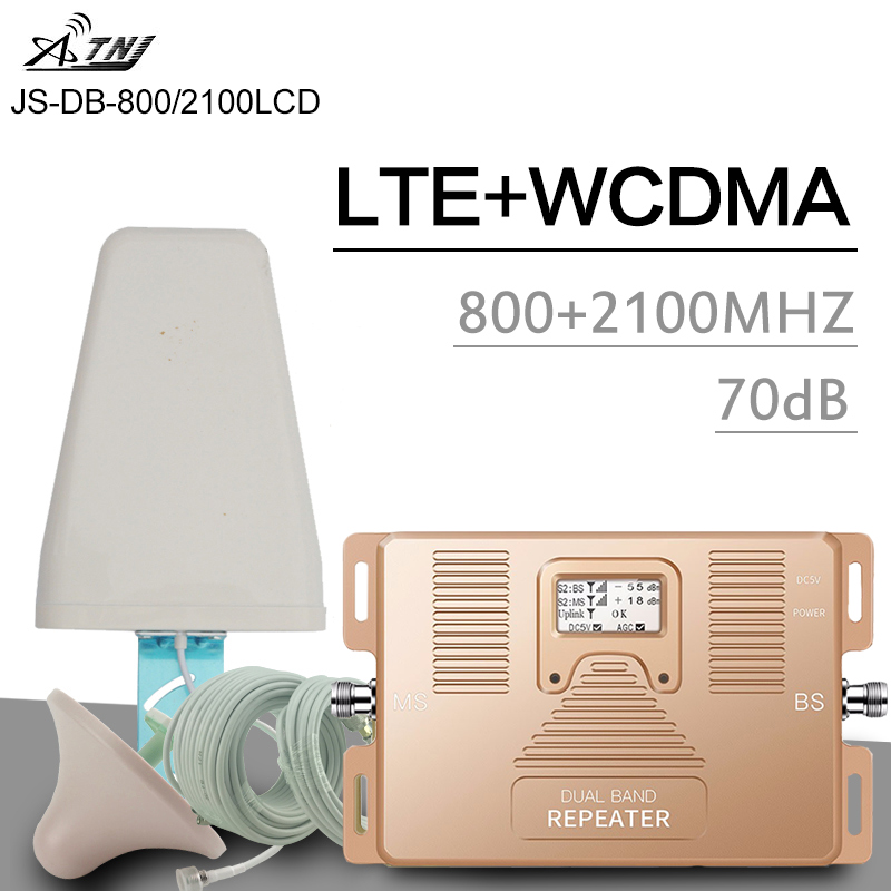 Intelligent Booster Smart LCD Display 4G LTE 800 Mhz 3G WCDMA 2100 MHz Cellular Signal Repeater B1B20 UMTS 3G 4G Amplifier 70dB@