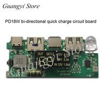 Qualcomm fuente de alimentación móvil QC2.0/3,0, cargador Flash, tarjeta madre DIY, 5V/9V/12V, tarjeta potenciadora Universal PD