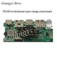Qualcomm qc2.0/3.0 flash de carregamento fonte alimentação móvel diy placa mãe 5 v/9 v/12 v carregamento tesouro universal impulsionador placa pd